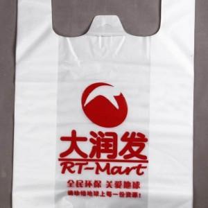 广西桂林塑料袋包装定制厂家供应