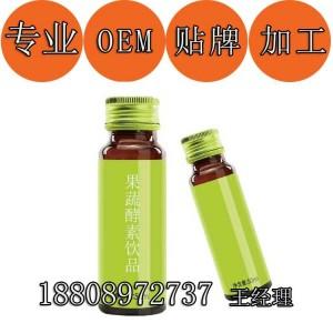50ml胶原蛋白复合饮品加工/出口食品代加工