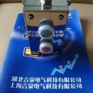 言泉FZA不锈钢抗强酸强碱按钮盒FZA-G-A2三防启停开关