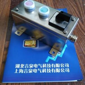两钮一开关带防水接头不锈钢三防令控制器FZA-G-A2K1G