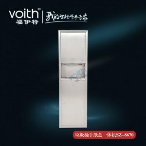 一切卫浴间都市用感应式烘手洁具电器快速干手器极速产品三合一