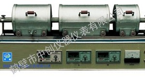 碳氢元素分析仪  煤炭碳氢元素化验设备 中创仪器
