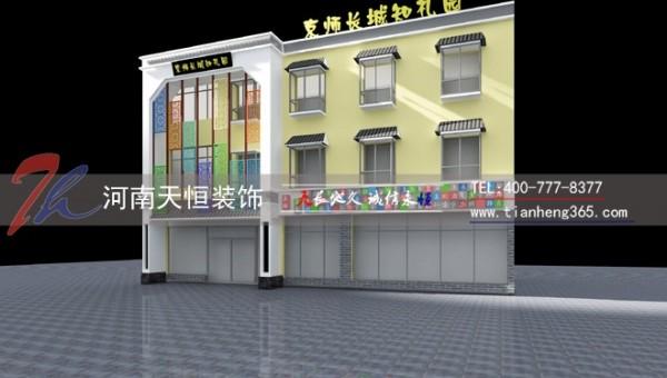 郑州京太教育培训机构装修设计(民权店)