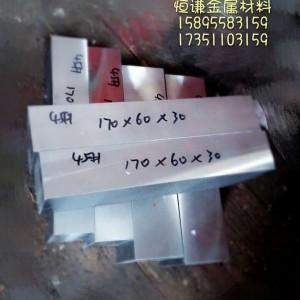现货批发45#模具钢材  S45C/1045/C4碳素结构钢