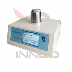 差示扫描量热仪GT-DSC-052L