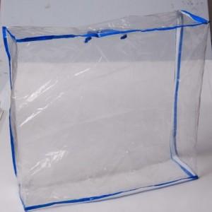 PE自封袋|塑料包装袋|纺织品包装袋|