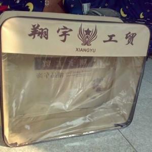 PE自封袋|塑料包装袋|无纺布包装袋|纺织品包装袋