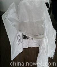塑料集装袋报价 塑料集装袋报价哪家好 华泽供