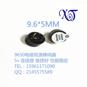 �磁有源蜂�Q器 09直流5v 插� 小家�控制板用