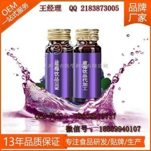 出口浓缩果汁oem/复合酵素饮品贴牌加工