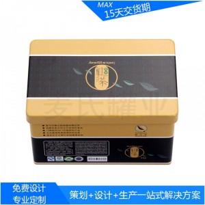 热销长方形红茶包装铁盒子 清远厂家生产茶叶储存金属罐