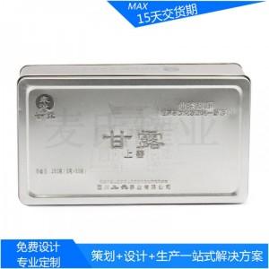 厂家定制纯色无彩印红茶包装铁盒 供应长方形茶叶储存金属盒