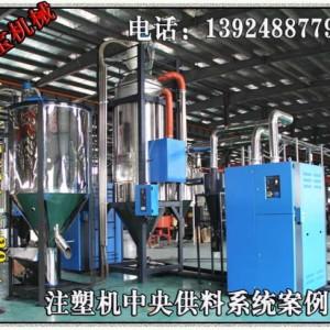 南京塑料集中供料系统价格实惠