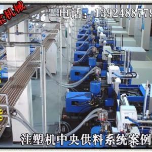 九江注塑机集中颗粒供料系统安全可靠