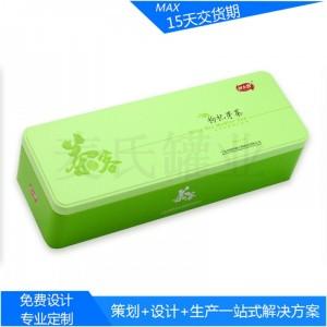 热销高档枸杞芽茶储存金属盒 定做长方形绿茶包装铁罐