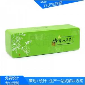 热销保健茶收纳铁盒 工厂直销长方形绿茶包装马口铁罐
