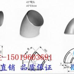 不锈钢无缝弯头1.2寸DN32 Φ38*3厂家