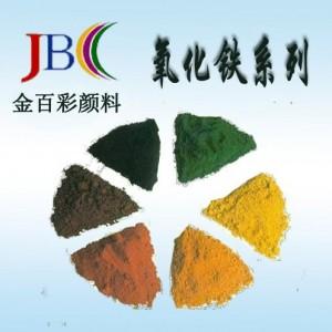 金百彩供应高品质无机颜料氧化铁红130A 耐高温氧化铁红