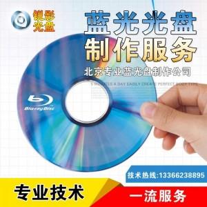高档光碟包装盒 纸板光盘盒印刷 锐影服务