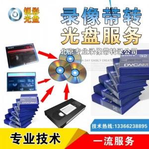 北京光盘贴纸打印 光盘盒子定做 小批量刻碟服务