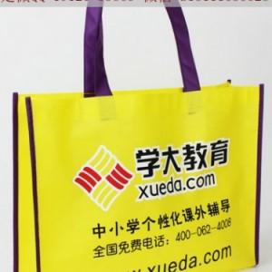 书店塑料袋厂家书店打包袋设计图书馆塑料手提袋制作