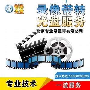 北京光盘包装盒印刷 北京光盘包装盒厂 哪家专业
