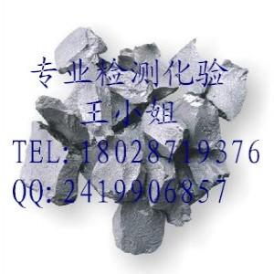 拉曼分析哪里可以做 深圳材料矿物分析