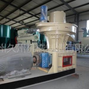 锯末加工设备|新型木屑颗粒机制造商|久州机械