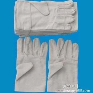 西安工作服,安全帽,劳保鞋批发029-82528834