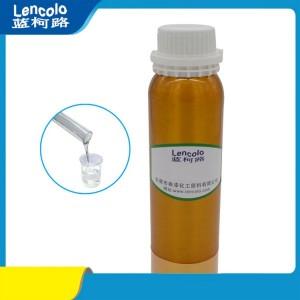 耐水性好玻璃 五金UV树脂 蓝柯路L-8400A
