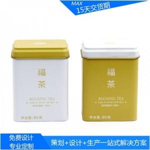 热销新款翻盖式茶叶收纳铁罐 厂家定做长方形红茶小铁盒