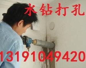 太原三墙路水管维修更换马桶水箱配件修理阀门漏水灯具安装