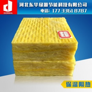 福建厂家直销 超细纤维环保玻璃棉板 空调暖通专用无甲醛玻璃棉