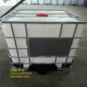 化工运输塑料桶1立方、1吨集装桶批发价格 IBC吨桶批发价格