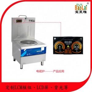定制小家�控制板��煲�崴�器油���C�崴��仉�磁�t用LCD液晶屏