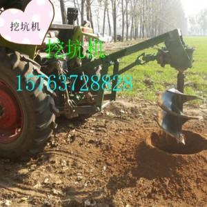 鲁丰林业机械植树挖坑机
