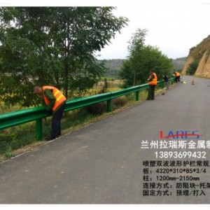 金昌 高速公路波形护栏厂家直销13893699432