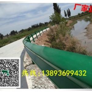 五家渠 高速公路波形护栏厂家直销13893699432