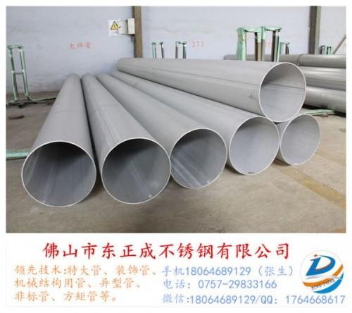 不锈钢无缝管 304不锈钢无缝管 不锈钢装饰管(可先拿样板)
