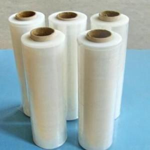 吨袋,二手吨袋,编织袋,收缩膜等塑料包装制品供应