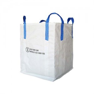 凯盛吨包袋(在线咨询)|忻州集装袋|塑料集装袋制作工艺