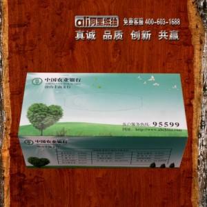 订做楼盘广告纸巾 房地产盒抽纸巾 广告抽纸定做广告纸抽印刷l