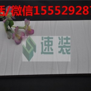 江西鹰潭厂家加工/集成墙面/整装质量评价