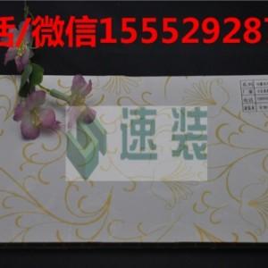 黑龙江绥化集成墙面/娱乐场所/工装安装