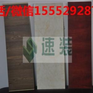 湖北襄阳厂家加工/集成墙面/整装质量评价