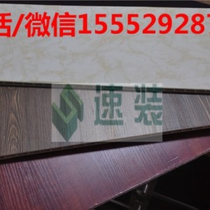 江苏扬州厂家加工/集成墙面/整装质量评价