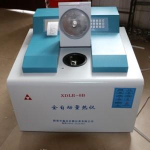 测定煤炭发热量的仪器 分析煤炭卡的设备