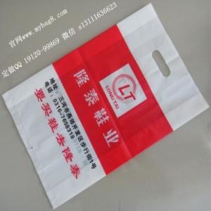 鞋店塑料袋打包袋厂家-服饰商场塑料手提袋设计制作