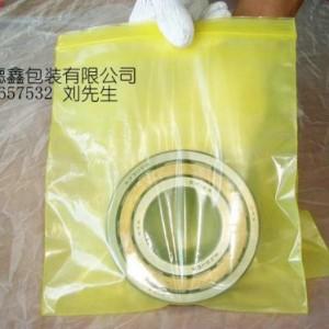 丹东塑料手提袋 背心袋***格批发定制13889657532刘先生