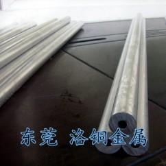 东莞洛铜 6061无缝铝管 优质冷拔铝管 国标环保铝管